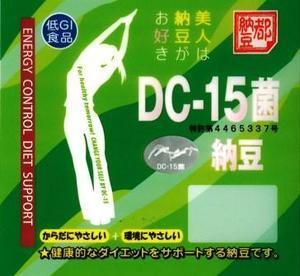 Dc15kinn7